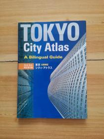 TOKYO CITY ATLAS(东京城市地图集)日英文