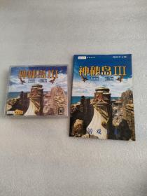 神秘岛 Ⅲ(3)放逐(游戏光盘 5CD)有一本说明书 没有外盒