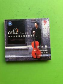 CD:秦立巍 大提琴专辑(原塑封未拆)