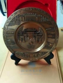 北京体育大学(1953――2013)60周年校庆工艺摆件
