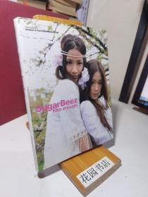 sugar beez kiss enough:a lin+dada lo日本纯爱写真集