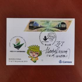 【保真】著名邮票雕刻师、设计师马丁莫克先生中英文签名,带合影,中欧班列西班牙极限明信片一枚,该套邮票由马丁·莫克先生设计设计雕刻。