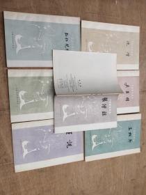 中国画家丛书张僧繇1963年1版1印