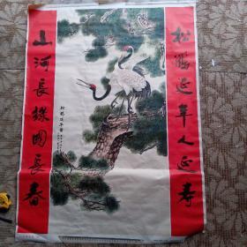 松鹤年图(挂画)