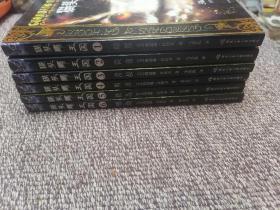 猫头鹰王国1-6  六册