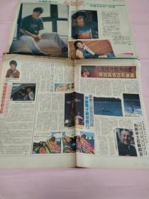 金城武 杨采妮 廖伟雄 李婉华彩页90年代报纸一张 4开