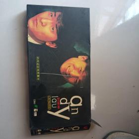 老磁带:刘德华--永远爱你(三盘套装,带盒,带画册,完整)