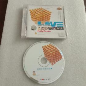 宝丽金最爱情歌2(无书  CD光盘1张 塑盒装  粤语演唱)