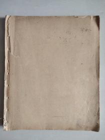 THE BEACON PRIMER  英文原版 1912年 儿童识字课 涂色插图本