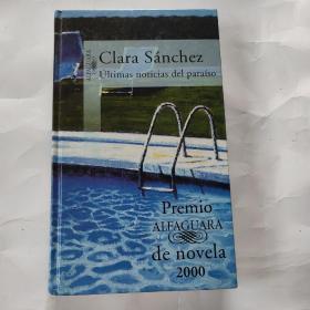 CIara Sanchez