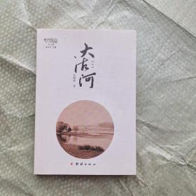 中国诗人印象. 全2册