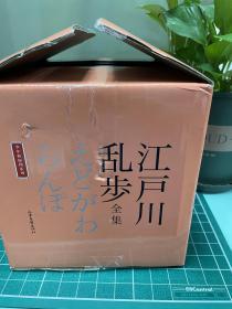 江户川乱步全集·少年侦探团系列(全26册)