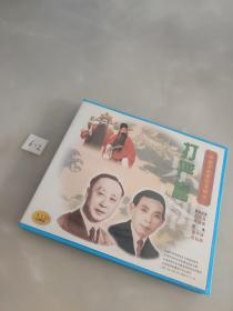 中国京剧音配像精粹-打严嵩