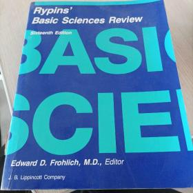 Rypins basic Sciences Review