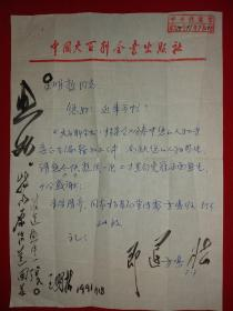 王明哲,中国档案馆馆长,方鸣,中国档案馆秘书长。