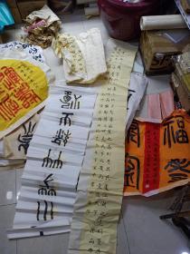 辛宜中书法,对联等,30幅左右合售(尺寸不一,长度大约130)
