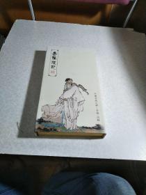 泾县宣纸(原装带盒)
