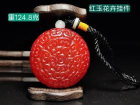 和田红玉平安吉祥挂件。