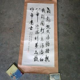 李俊--书法一张