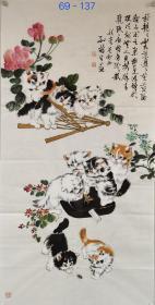 孙菊生精品《猫趣图》一幅,共9只猫咪,四尺整纸,69厘米//137厘米