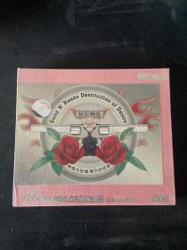 CD钻石精选---枪炮与玫瑰  毁灭的欲望