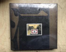 方寸洞天:邮票上的隧道与地铁(全新未启封)