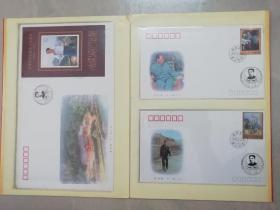 毛泽东同志诞生100周年纪念邮品