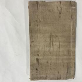 道教手稿本,书法一流,D074