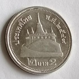 泰国硬币2铢保真