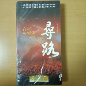 DVD 寻路 (15碟装 未开封)