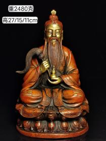 紫铜鎏金道教天师。