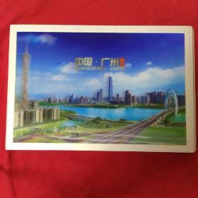 中国-广州3D明信片