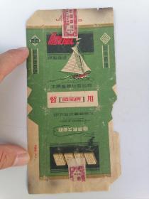 1949年,太原烟草公司【顺风牌香烟】 - 烟标 -上印