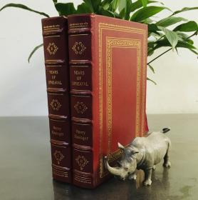 基辛格回忆录 动乱的年代 Years of Upheaval  Easton Press 全两卷 伊斯顿书局出版,真皮包装