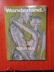 Wonderland 仙镜  空山基 相信爱   全新塑封