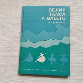 DEJINY TANCA A BALETU【精装 不是英文 如图】