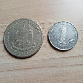 外国钱币  菲律宾1972年硬币(面值1)(YB6)