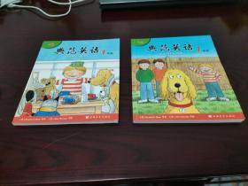 典范英语1新版(1a 1b )两册全有一张CD