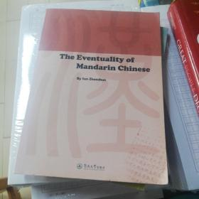 The eventuality of mandarin Chinese