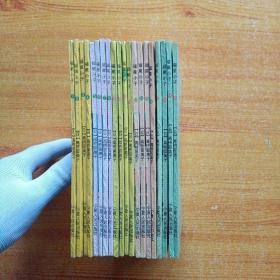 福星小子  1--20   共20本合售【内页干净】