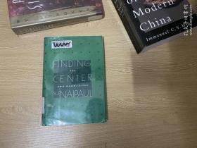 Finding the Center: Two Narratives   奈保爾《尋找中心》,諾貝爾文學獎得主,李歐梵:多年前讀過他的小說《大河灣》(A Bend in the River),另附一篇他的自敘傳,我讀時幾乎有背誦的沖動,書中段落足以作為我進一步學英文的典范。精裝毛邊本