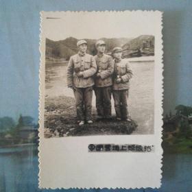 六十年代福建南平市埔上军人合影老照片(少见)