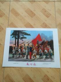 宣传画  革命现代京剧《红灯记》