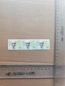1992-19 医学家——张孝骞 (4-3)3连