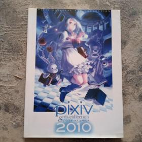 Pixiv2010