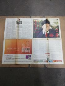 南方周末2003年3月6日(第995期24版全)24版巨献:朱镕基  (个别中间有点裂痕) 品相您看好