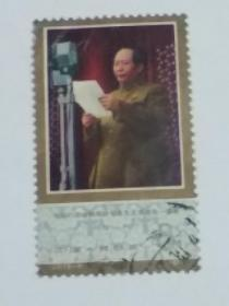 J21(5-4)邮票