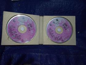 红太阳《拥抱明天系列》VCD,两碟装