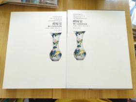 醴陵窑 釉下五彩瓷珍品集