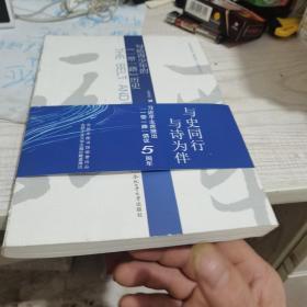 """写给青少年的""""一带一路""""历史/合肥市图书馆趣味国学系列丛书,内页干净"""